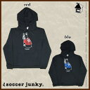 【SALE61%OFF】Soccer Junky【サッカージャンキー】プルパーカー〈セール サッカー フットサル〉SJ-15FUKU-6