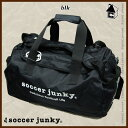 Soccer Junky【サッカージャンキー】一石三鳥(3WAYバック)〈サッカー フットサル〉SJ15079