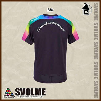 svolme【スボルメ】ボーダーTRトップ「〈サッカーフットサルゲームシャツプラクティスユニフォームプラシャツ〉1191-22400