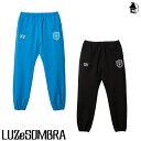 LUZ e SOMBRA/LUZeSOMBRA【ルースイソンブラ】LUZ REPUBLICA ANTHEM LONG PANTS〈サッカー フットサル ナイロン ピステ〉O2012401