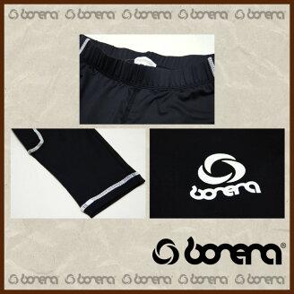 bonera【ボネーラ】ストレッチインナーパンツ〈サッカーフットサルインナーロング〉BNR-IN003P