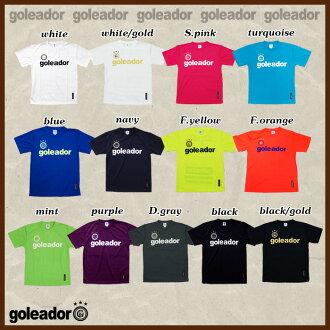 "goleador Basic plastic t-shirt ""football Futsal Prasat uniform] G-440"