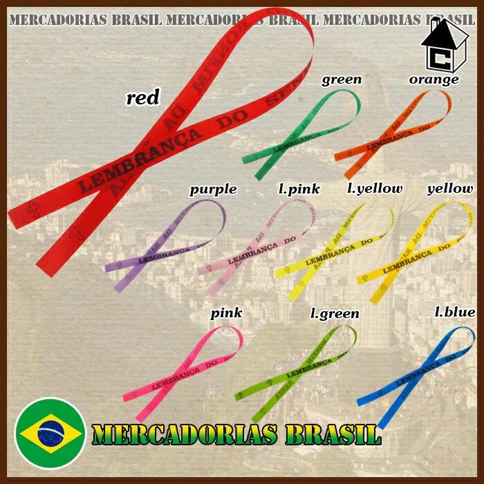 【ブラジル雑貨】ROLO DE FITASボンフィン〈サッカー フットサル ボンフィン ミサンガ〉RFT11