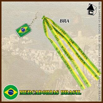 ChaveirodeChapa-Brasilボンフィンキーホルダー〈サッカーフットサルボンフィンキーホルダー〉CHP27