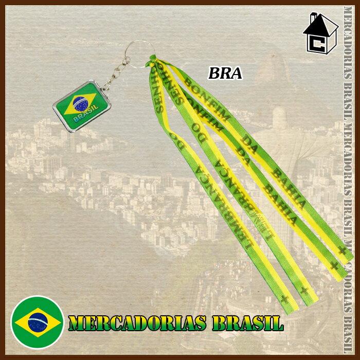 【ブラジル雑貨】Chaveiro de Chapa - Brasil ボンフィンキーホルダー〈サッカー フットサル ボンフィン キーホルダー〉CHP27