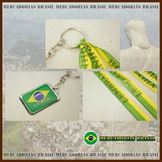 【ブラジル雑貨】ChaveirodeChapa-Brasilボンフィンキーホルダー〈サッカーフットサルボンフィンキーホルダー〉CHP27