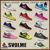 svolme SOLDANTE (室內) q 室內 5 人足球足球鞋] 111-30686