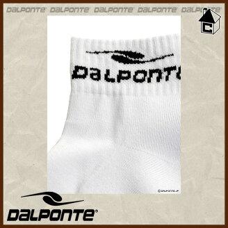 DalPonte【ダウポンチ】ベリーショートソックス〈サッカーフットサルストッキングミドルソックスアンクル靴下〉DPZ71