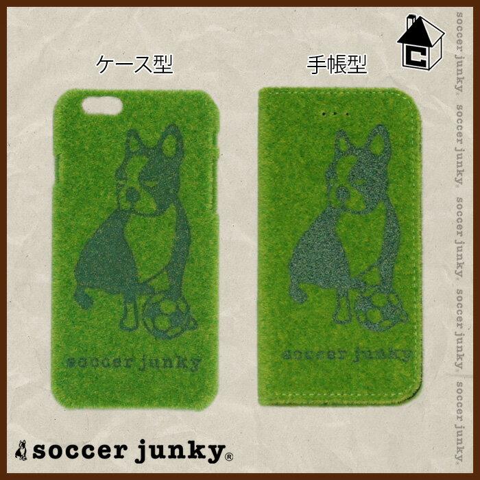 【SALE24%OFF】Soccer Junky【サッカージャンキー】iPhone 6/6s/7/8 ケース シバイヌ〈セール shibaful シバフル〉SJ16062_SJ16063