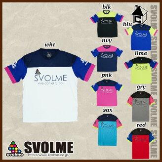 svolme【スボルメ】カラーコンビプラシャツ〈サッカーフットサル〉151-33300