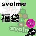 Svolme-2016fw-jr-1