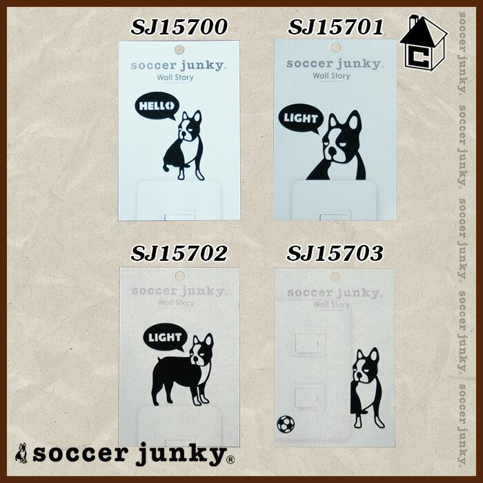 【SALE30%OFF】Soccer Junky【サッカージャンキー】ウォールステッカー〈セール フットサル サッカー シール〉SJ15700_SJ15701_SJ15702_SJ15703