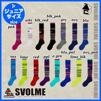 121-56480-2013 Winter novelty subject products: svolme ジャガードボーダー socks KIDS q Futsal soccer kids 'stockings?