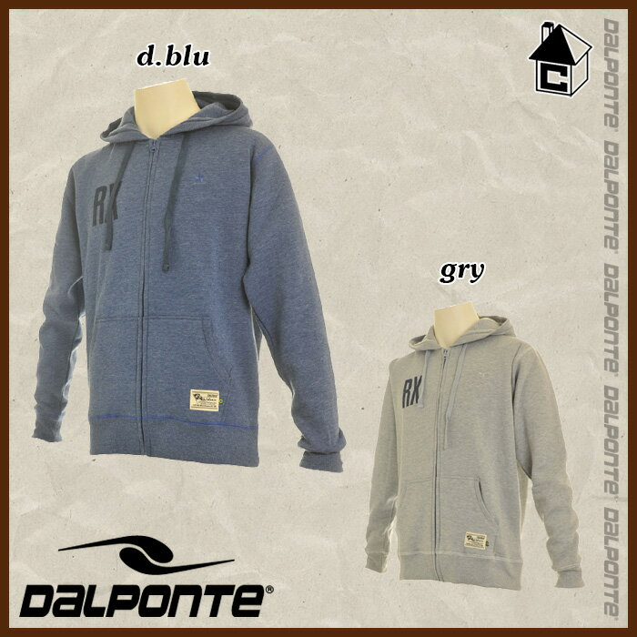 DalPonte【ダウポンチ】ジップフードスウェット〈サッカー フットサル スエット スウェット パーカー〉DPZ-RX19