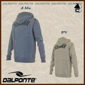 DalPonte【ダウポンチ】ライトジップフードスウェット〈サッカーフットサル〉DPZ0122