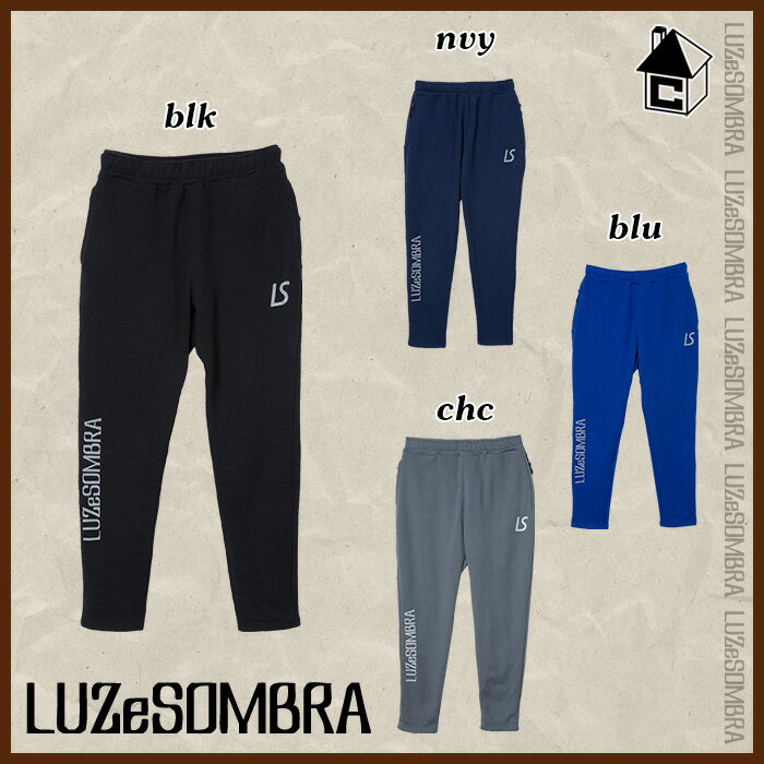 LUZ e SOMBRA/LUZeSOMBRA【ルースイソンブラ】HYBRID SWEAT LONG PANTS〈ハイブリッド スウェット ロングパンツ ジャージ〉S1631204