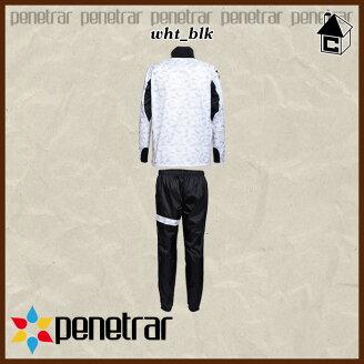penetrar【ペネトラール】セットアップピステ〈フットサルサッカーナイロンヤッケ上下SET〉253-22509