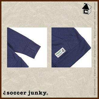 SoccerJunky【サッカージャンキー】Ringhio+1スウェットジップパーカー〈スエットパンディアーニ君〉SJ16517