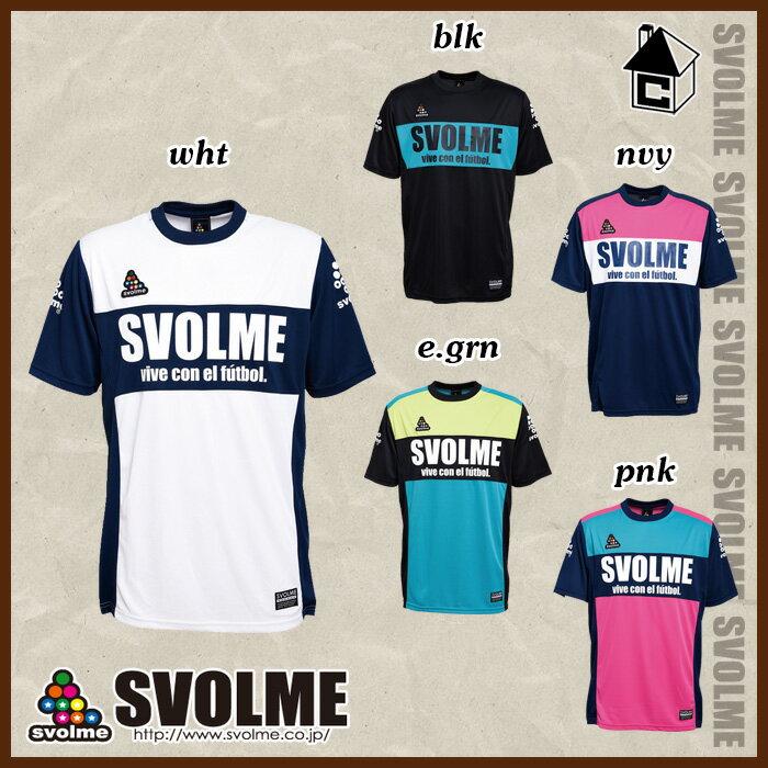 【SALE25%OFF】svolme【スボルメ】カラーコンビプラシャツ〈セール サッカー フットサル ゲームシャツ プラクティス ユニフォーム〉163-83400