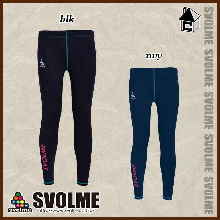 SVOLME RUNNING【スボルメ ランニング】裏起毛ロングスパッツ〈マラソン ジョギング スポーツ トレーニング〉163-99103