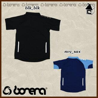 bonera【ボネーラ】スウェットロングパンツ〈サッカーフットサルパンツジャージ〉BNR-SW009P