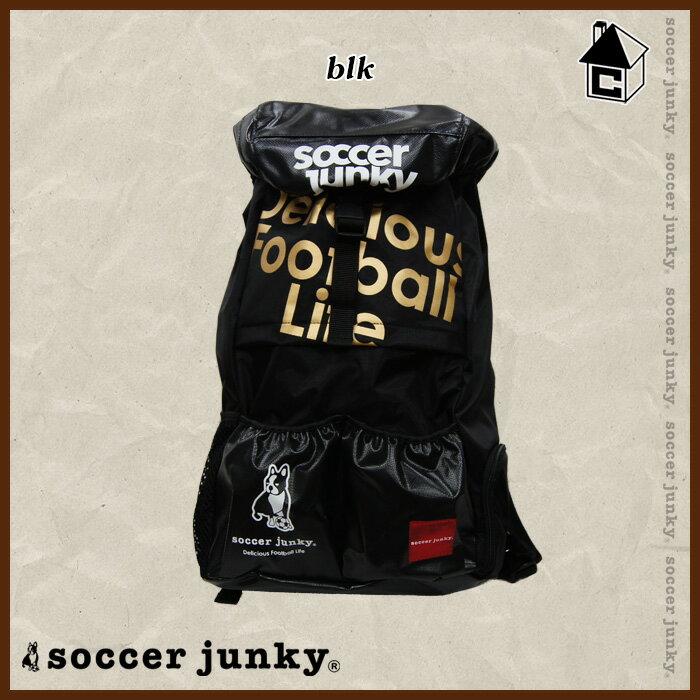 【SALE20%OFF】Soccer Junky【サッカージャンキー】旅のお供+2(バックパック)〈セール サッカー フットサル リュック〉SJ16029