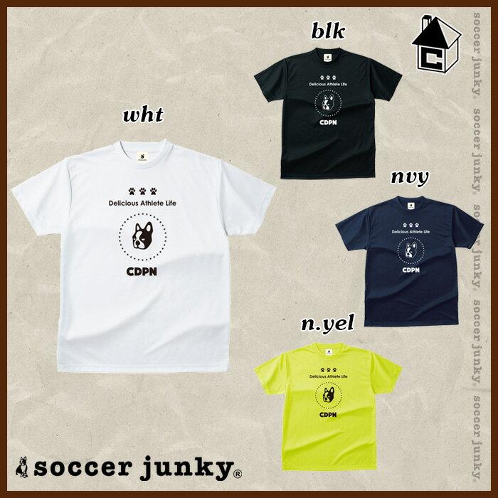 Soccer Junky【サッカージャンキー】パンディアーニ ゲームシャツ〈スポーツ ユニフォーム プラシャツ 横浜FC 犬っぽさ+1〉CP17515