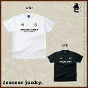 Soccer Junky【サッカージャンキー】パンディアーニ ゲームシャツ〈スポーツ ユニフォーム プラシャツ 横浜FC 世界に一つだけの犬 背番…