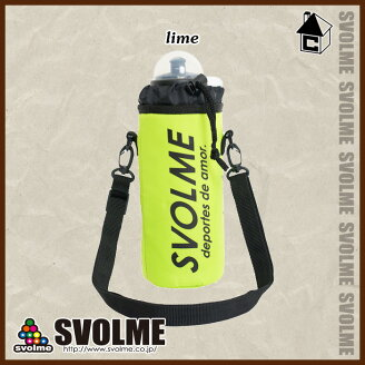 svolme【スボルメ】ボトルケース〈サッカーフットサルスクイズボトル水筒入れドリンクホルダー〉181-67929