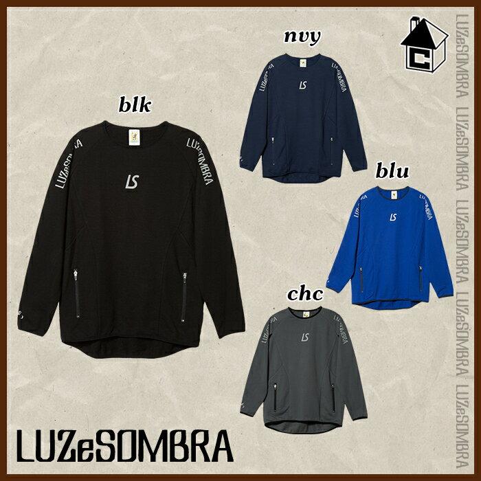 LUZ e SOMBRA/LUZeSOMBRA【ルースイソンブラ】HYBRID SWEAT CREWNECK TOP〈ハイブリッド スウェット クルーネック ジャージ〉S1711300
