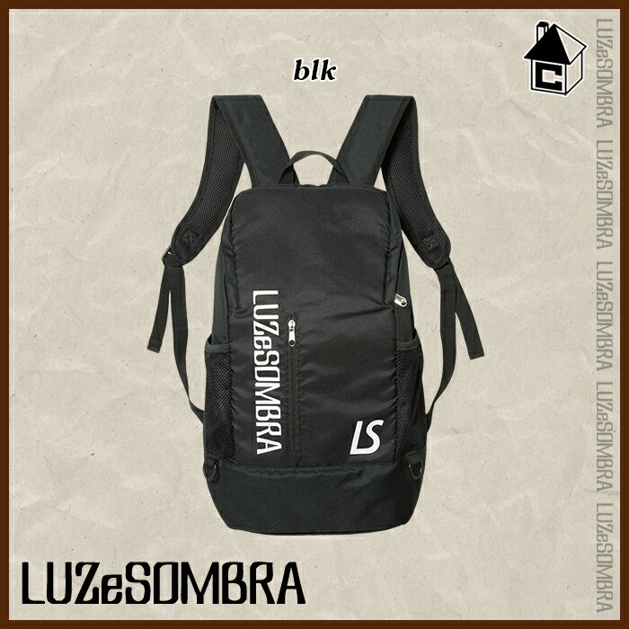 LUZ e SOMBRA/LUZeSOMBRA【ルースイソンブラ】MOBILITY BACKPACK〈フットサル モビリティー バックパック バッグ リュックサック〉S1711700