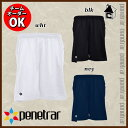 penetrar【ペネトラール】プラパン〈チームオーダー ゲームパンツ プラクティスパンツ ユニフォーム〉261-31402
