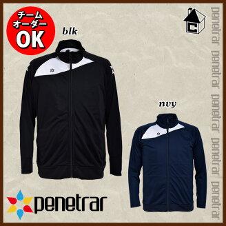 penetrar【ペネトラール】モビライトトップス〈フットサルサッカージャージ〉253-21401