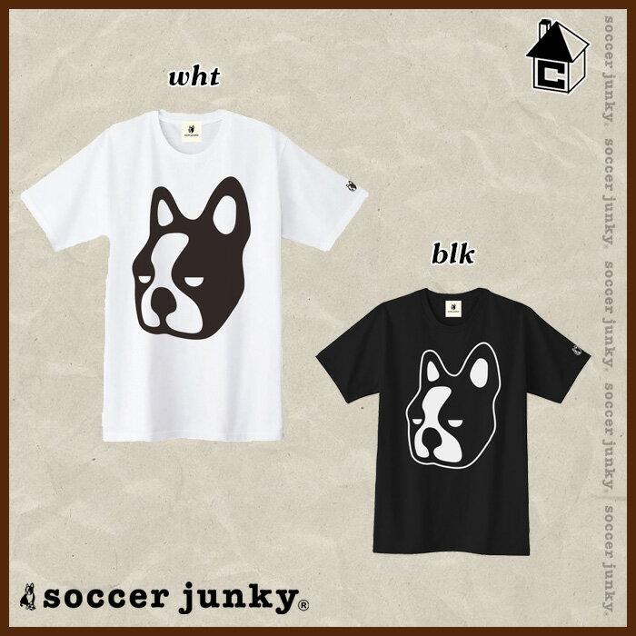 Soccer Junky【サッカージャンキー】ドデカ犬 半袖Tシャツ〈スポーツ トレーニング パンディアーニ 横浜FC〉CP17101
