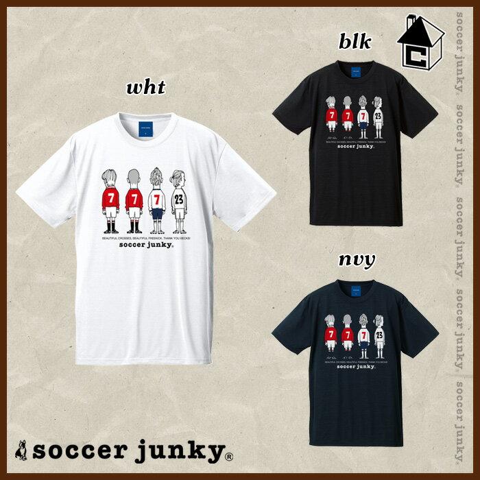 Soccer Junky【サッカージャンキー】We LOVE BECKS ドライTシャツ〈スポーツ トレーニング プラTシャツ ベッカム 横浜FC〉SJ17112
