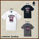 Soccer Junky【サッカージャンキー】天才三羽カラス ドライTシャツ〈メッシ スアレス ネイマール プラTシャツ バルセロナ バルサ〉SJ17113