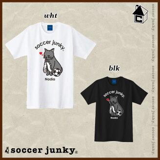 SoccerJunky【サッカージャンキー】ラブラブルポ・ナディア半袖Tシャツ〈スポーツトレーニングパンディアーニ横浜FC〉SJ17205