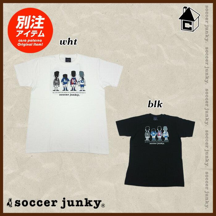 カサパテルナ別注Soccer Junky【サッカージャンキー】Fantasista History Tシャツ〈バッジオ バッジョ ファンタジスタ オリジナル 限定〉SJBCP001