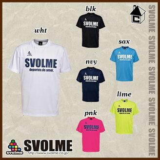 svolme【スボルメ】ロゴプラTシャツ〈サッカーフットサルゲームシャツプラクティスユニフォーム〉171-19000