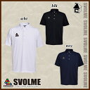 svolme【スボルメ】バックロゴポロシャツ〈サッカー フットサル 半袖〉171-20300
