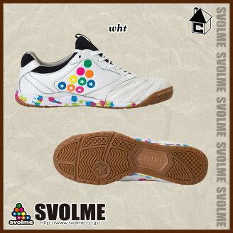 svolme【スボルメ】SOLDANTE-2〈サッカーフットサルシューズ靴ソルダンテインドア人工芝〉171-32761