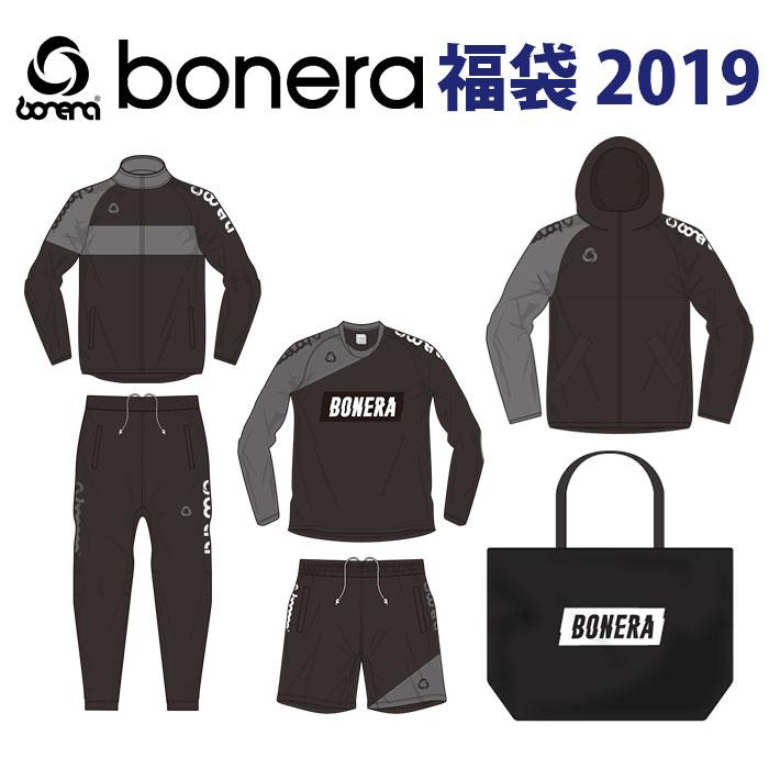 bonera【ボネーラ】数量限定bonera 福袋 2019〈フットサル サッカー 福袋〉BNR-2019
