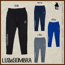 LUZ e SOMBRA/LUZeSOMBRA【ルースイソンブラ】HYBRID SWEAT LONG PANTS〈ハイブリッド スウェット ロングパンツ ジャージ〉F1811402