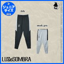 LUZ e SOMBRA/LUZeSOMBRA【ルースイソンブラ】Jr SINGLE FACE JERSEY SUPER SLIM FIT LONG PANTS〈スエット スウェット ロングパンツ …