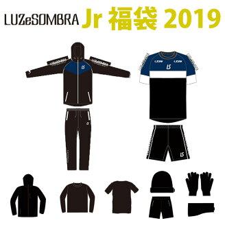 【おかげさまで完売いたしました!】LUZeSOMBRA/LUZeSOMBRA【ルースイソンブラ】数量限定LUZeSOMBRA福袋2014〈フットサルサッカー福袋〉
