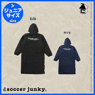 SoccerJunky【サッカージャンキー】ウィンドジップパーカーSpiritualStrength〈ナイロンヤッケパンディアーニ君〉CP16257