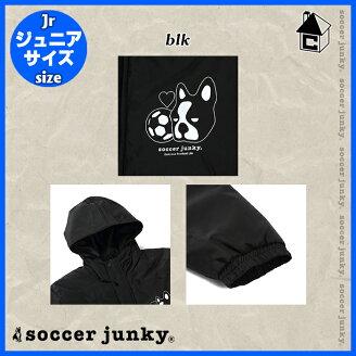 SoccerJunky【サッカージャンキー】ベンチコート〈サッカーフットサル防寒着パンディアーニ君LoveLoveCoat+1〉SJ18530