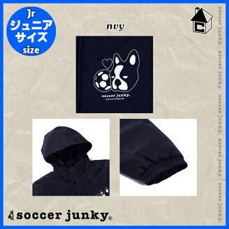 SoccerJunky【サッカージャンキー】ジュニアベンチコート〈サッカーフットサル防寒着パンディアーニ君LoveLoveCoat+1キッズ子供用〉SJ18530K