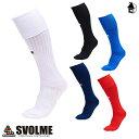 svolme【スボルメ】リブソックス〈サッカー フットサル ストッキング 靴下〉1191-22622