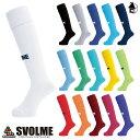 svolme【スボルメ】ゲームソックス〈サッカー フットサル ストッキング 靴下〉121-63280